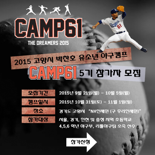 camp_popup_2015.jpg